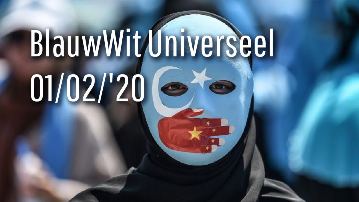 BlauwWit Universeel 01/02/'20 @ Genk